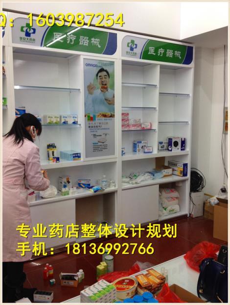 药店装修设计厂家 药店展示柜定做批发