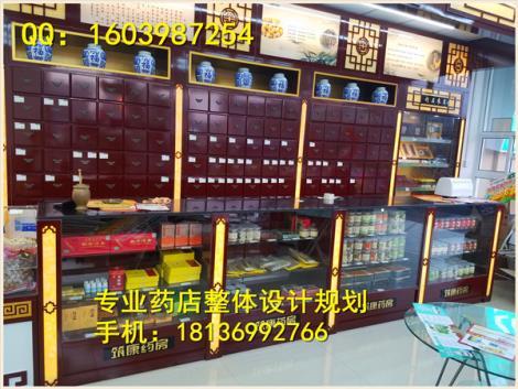 杭州市实木中药柜制作厂家 中药斗制作批发