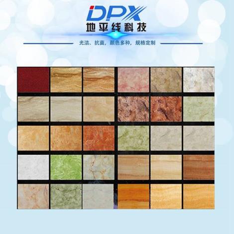 無錫市耐火板|樹脂板高質量