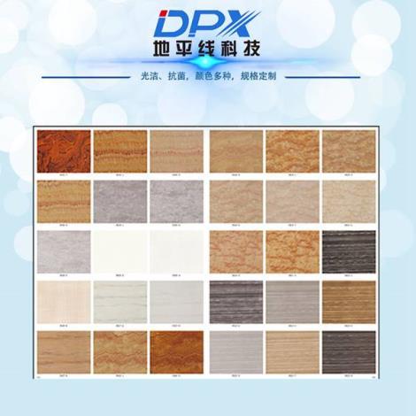 內墻裝飾板|理化板|內墻裝飾板多色選擇