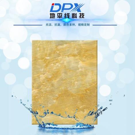 獨家耐潔板節能環保