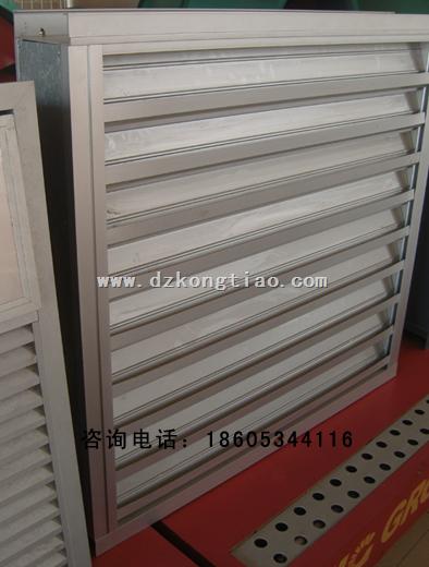 铝合金防雨防沙百叶窗