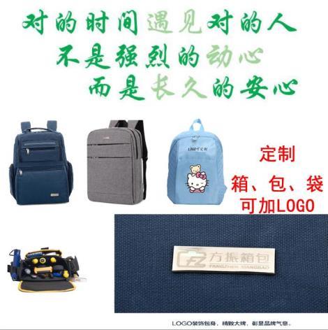 2020給客戶送禮送什么 好定制背包定制箱包袋禮品定制禮品廣告箱包袋可定制logo