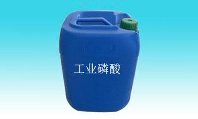 青岛75%工业磷酸