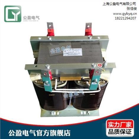bk-10kva 单相控制变压器 380v变220v 公盈供