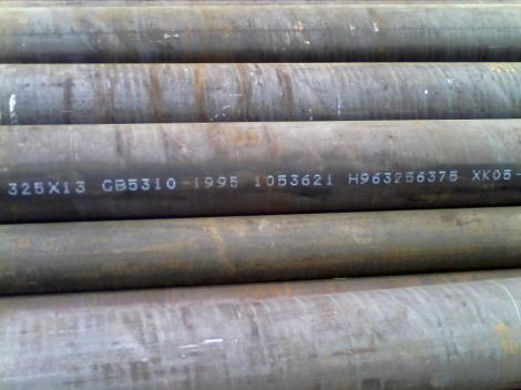 20g锅炉管