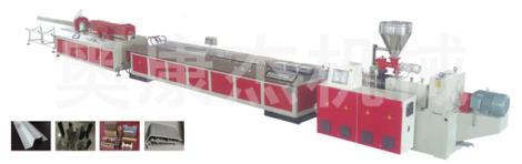 西安PVC异型材挤出生产线
