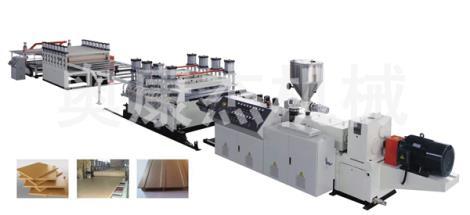佳木斯PVC结皮发泡板材挤出生产线