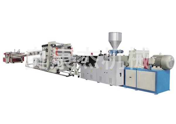 衢州PVC、PE、PP板材生产线