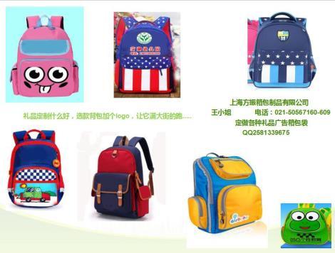 宣傳禮品書包手提袋學生學校廣告書包定制廠上海方振