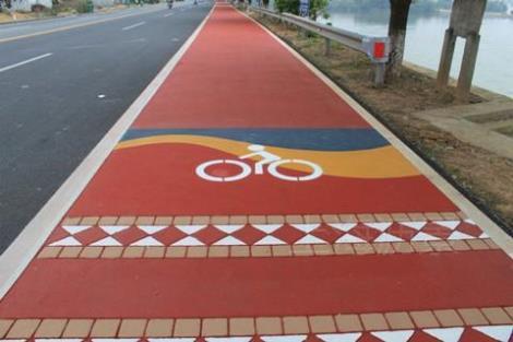 彩色沥青路面人行道