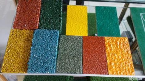 彩色沥青颗粒