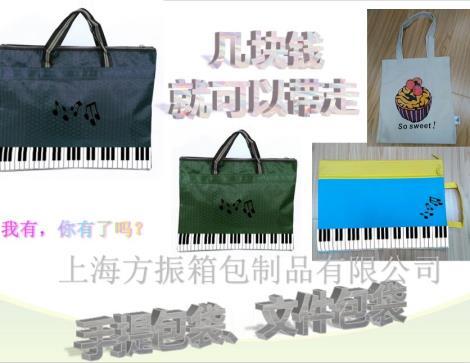 手提廣告包背包儀器包定制廠家可加logo上海方振