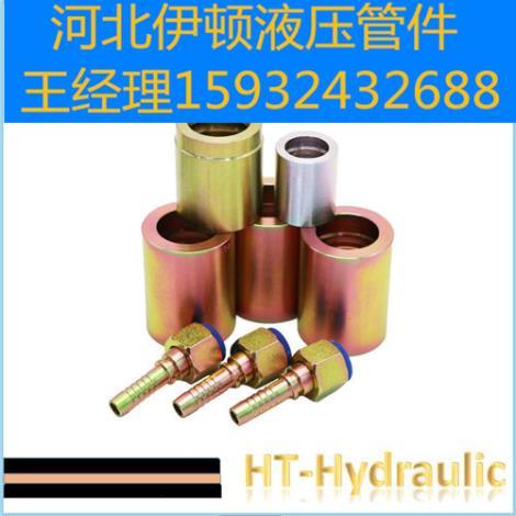 液压油管接头@油管高压软管漏油原因及故障