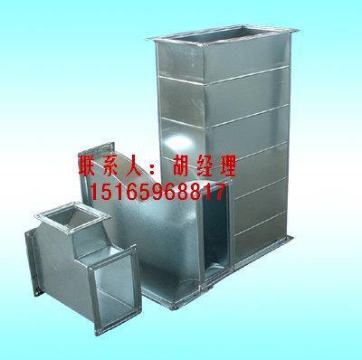 鍍鋅板共板法蘭風管