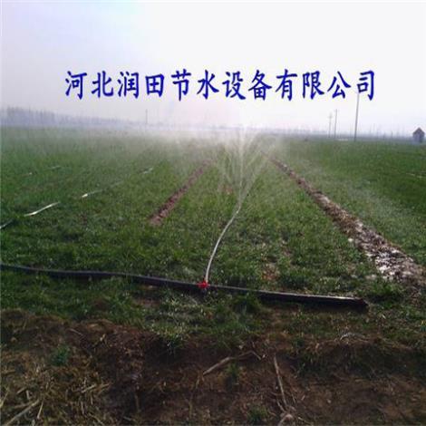 农田节水微喷带 河北沧州市盐山县微灌.