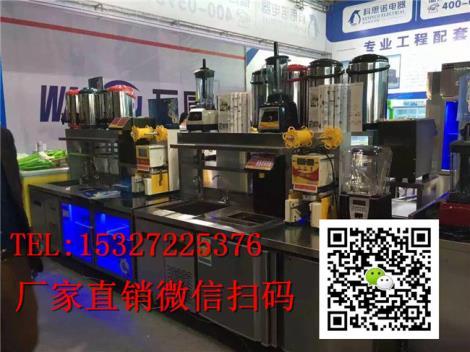 武漢哪有奶茶店設備賣