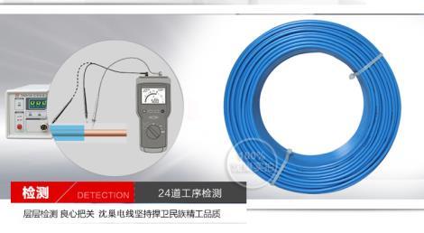 福州五金批发电缆价格