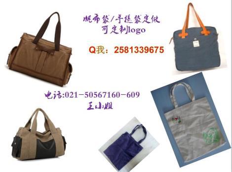 2020箱包禮品定制 員工福利禮品定制哪些好呢?上海方振箱包定制