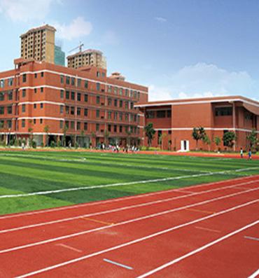 校园操场彩色沥青路面