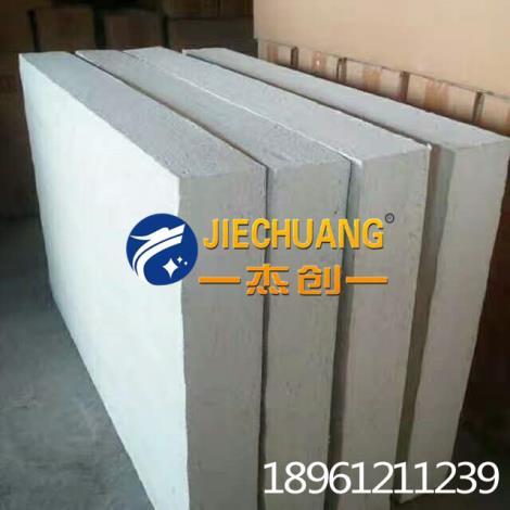 硅酸铝高密度板(标准)