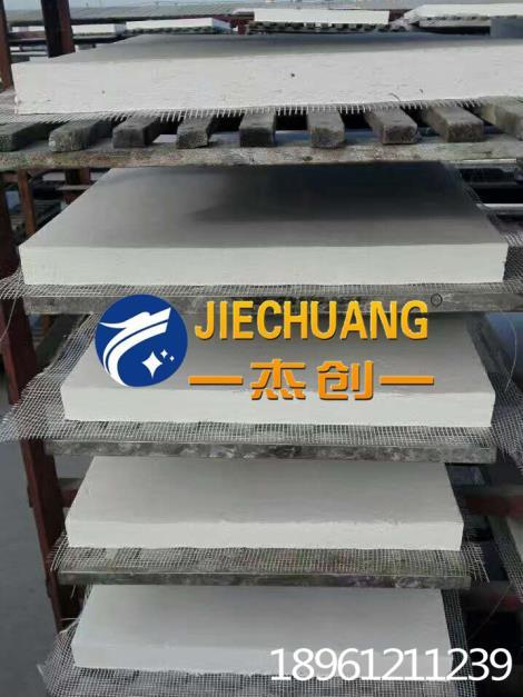硅酸铝高密度板