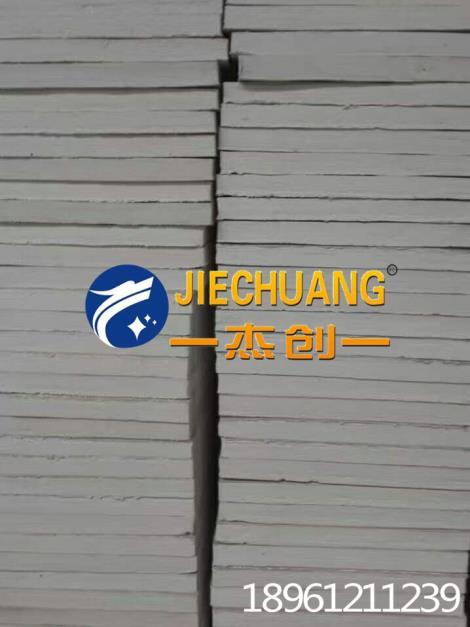 硅酸铝高密度板批发