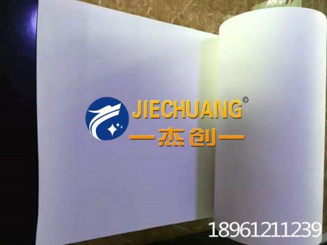 硅酸铝纤维纸厂家直销