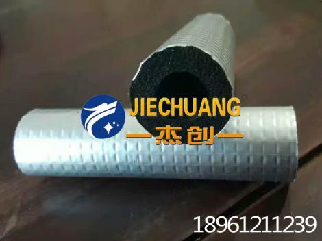 铝箔橡塑管