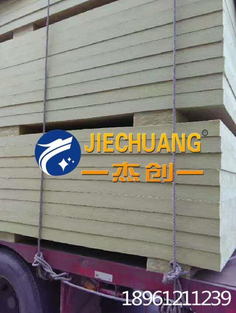 岩棉板生产厂家