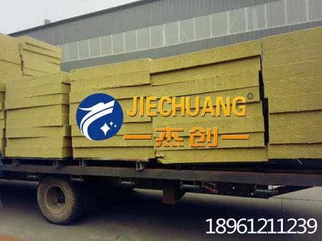高密度岩棉板生产厂家