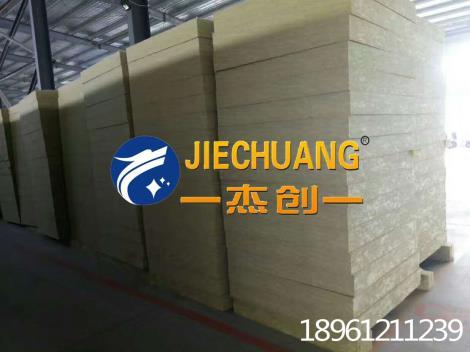 高密度岩棉板厂家直销