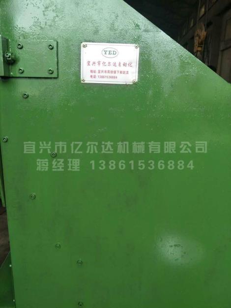 漯河螺丝抄料机