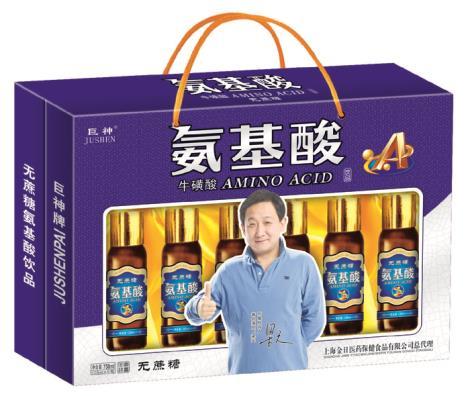 47#口服饮品系列