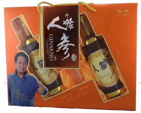 61#保健酒系列