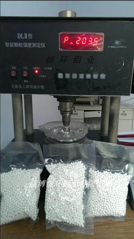 鋁膠干燥劑廠家