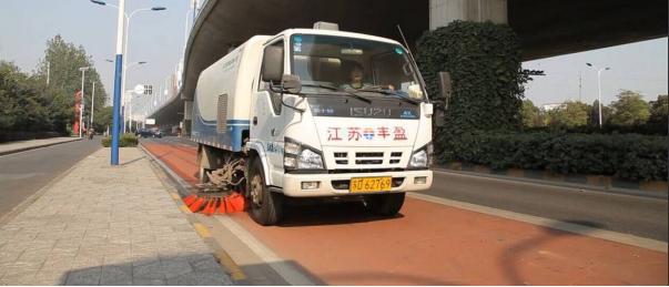 环卫道路保洁
