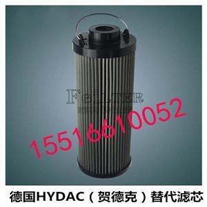 菲利特1267794 電廠油濾芯生