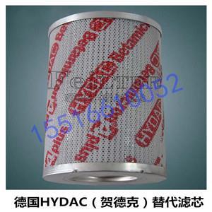菲利特1268124 替代油濾芯廠家