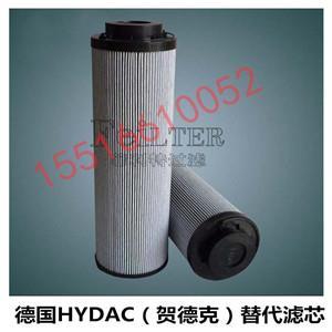 1268256濾芯河南電廠濾芯生產