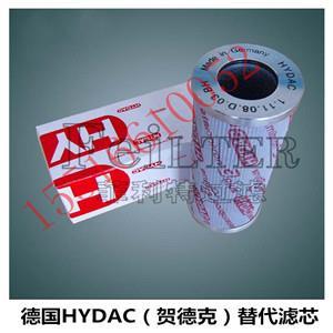菲利特1268852 油濾芯生產