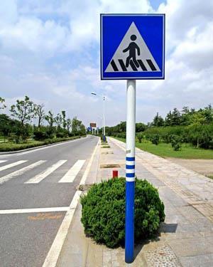 反光公路安全标牌