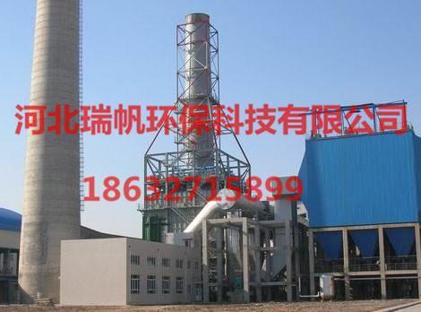 氧化镁法脱硫设备供应价格