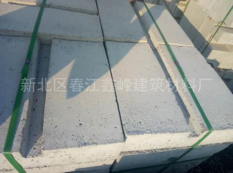 太陽能光伏發電站底座水泥塊水泥墩