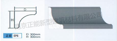 EPS装饰线条