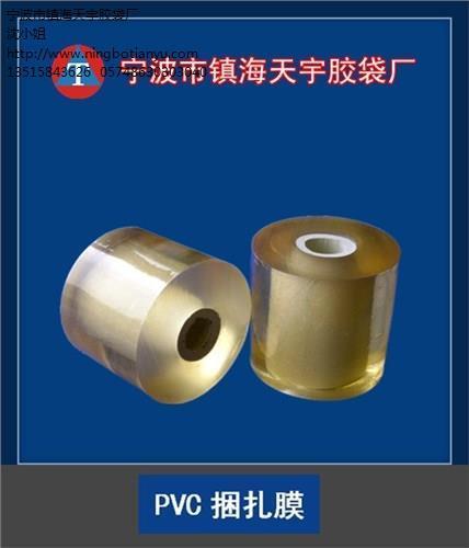 静电膜生产 宁波静电膜生产 宁波市镇海天宇胶袋厂