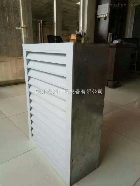 北京防雨百叶窗