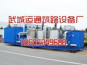 黑龙江改性乳化沥青设备