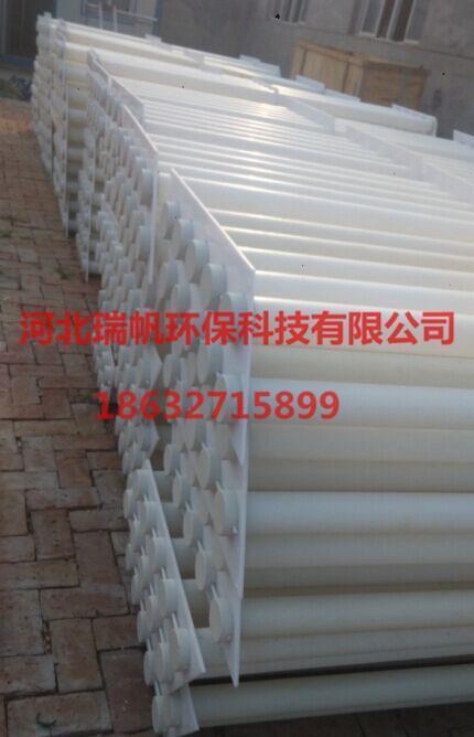 北京超低排放除雾器