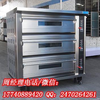 新麥烤箱三層六盤全電型